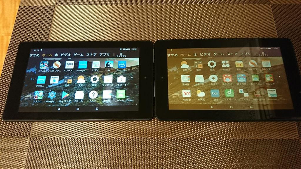 左が通常の画面、右がブルーライトカットのBlue Shadeモード時の画面です。