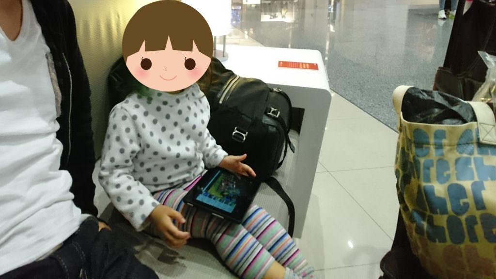 2歳になったばかりの頃に台湾旅行時の空港にて。おとなしくしてくれてました。