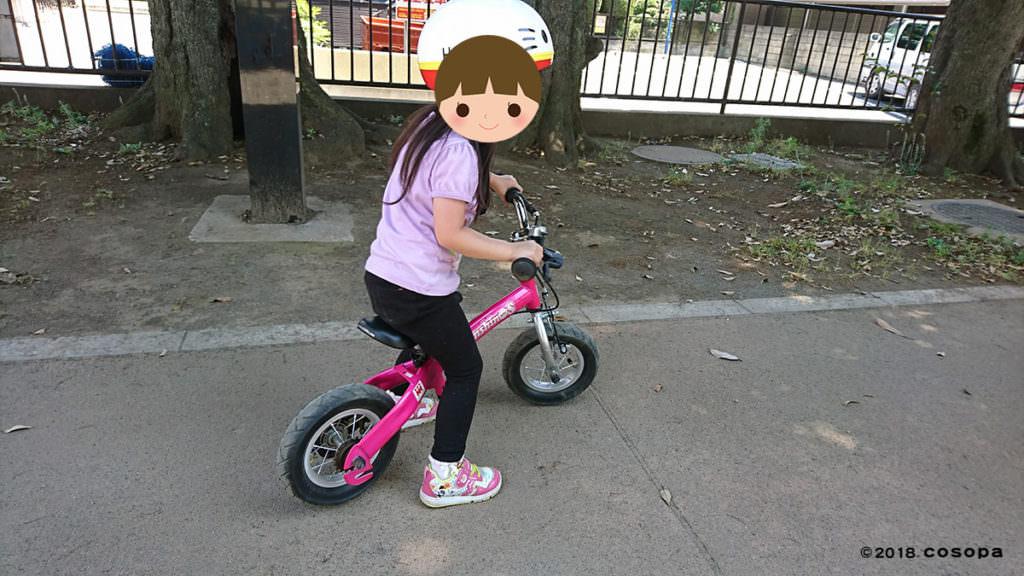 バランスバイクモードにも十分慣れたところで、そろそろペダルを!