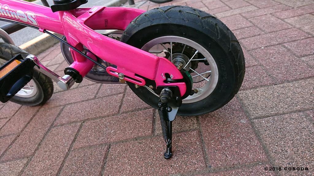 へんしんバイクS専用スタンドを付けてもらいました。