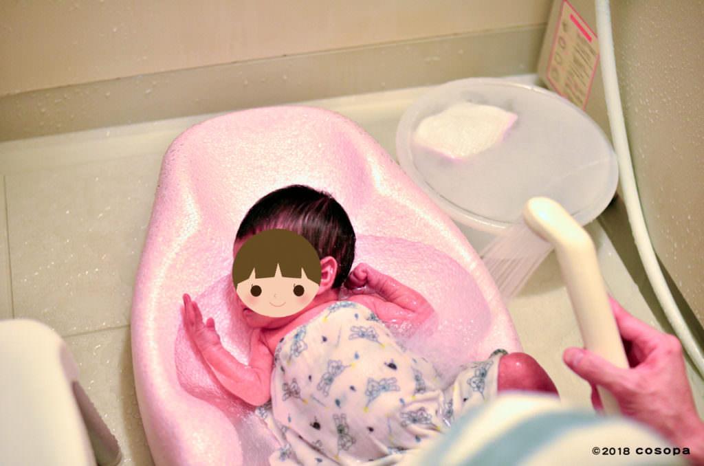 生後20日くらいでも頭を支えなくても沐浴ができます