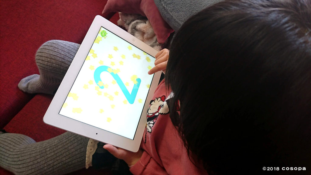 数字の学習・知育アプリをする子ども