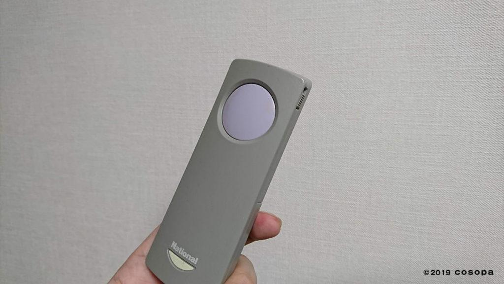 20年以上の前のNational製の照明のリモコン。リモコン操作できるならスマート家電コントローラーで操作できます。